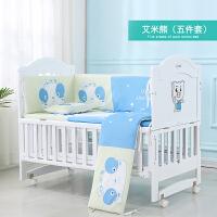 纯棉可拆洗婴儿床上用品四五六件套全棉宝宝床围套装儿童床品套件a360