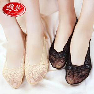 浪莎蕾丝船袜超薄隐形浅口袜硅胶防滑短袜子女士夏季薄款纯棉袜套