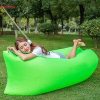 懒人沙发口袋空气单人睡袋 午休床 便携式充气沙发 床户外