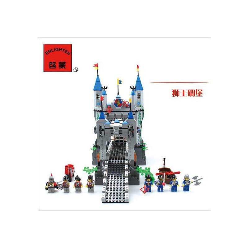 启蒙儿童拼装玩具模型塑料拼插积木中古世纪城堡骑士兵系列 1022