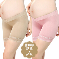 2条装孕妇打底裤防走光裤平角孕妇短裤防磨大腿外穿秋季薄款SN7954