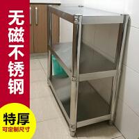 加厚款不锈钢厨房置物架三层落地微波炉架烤箱架厨房收纳架储物架
