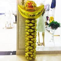 宝宝儿童周岁生日派对布置装饰用品结婚房百日宴路引春节气球立柱