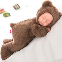 ?儿童仿真娃娃会说话的智能洋娃娃婴儿宝宝睡眠娃娃男女孩毛绒玩具