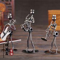 乐队小铁人 创意乐队造型家居摆件 男女模型 生日礼物 铁艺工艺品