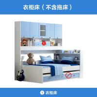 【支持礼品卡】男孩风高低床上下铺木床双层衣柜床一体组合床儿童床子母床成人单人床儿童家具o8b