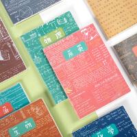 错题学科笔记本子胶套分科目本语文数学英语16k小清新创意初中高中学生文科理科
