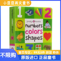Numbers Colors Shapes 数字 颜色 形状。精美纸板【1-6岁】