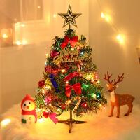 圣诞装饰品 圣诞节礼物圣诞节装饰圣诞树套餐装圣诞树
