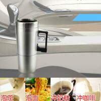 车载电热杯烧水壶开水热水器12V24V汽车货车通用电水壶水杯保温杯