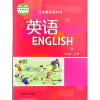 正版牛津英语教材九年级下册英语课本 上海教育出版社
