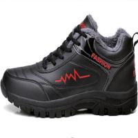 棉鞋男冬季保暖鞋加绒加厚休闲鞋黑色高帮男士旅游男鞋冬天运动鞋