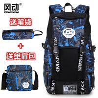 新款双肩包男多功能户外旅游背包登山行李袋大容量书包旅行电脑包