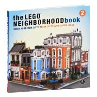 乐高街景搭建指南2 英文原版 The Lego Neighborhood Book 2 搭建你自己的乐高城市 英文版