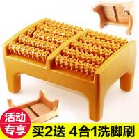 家用脚底按摩器足疗穴位按摩垫脚部揉捏滚轮式足部工具足底按摩凳