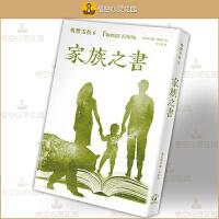 台版现货 鸣响雪松6:家族之书 阿纳丝塔夏 阿纳斯塔夏 正版