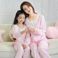 女童睡衣春秋长袖大童秋装小女孩宝宝儿童套装可爱亲子家居服