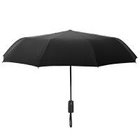 全自动雨伞折叠加固十骨男女商务伞双人创意晴雨两用学生