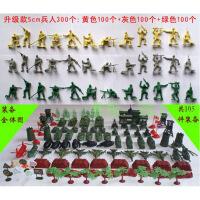 ?打仗玩具儿童战争5cm兵人军事沙盘模型400件套装男孩礼送大兵地图 升
