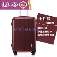 新款商务拉杆箱万向轮男女复古20寸旅行箱行李箱24密码登机箱26寸28寸手拉箱 23 寸