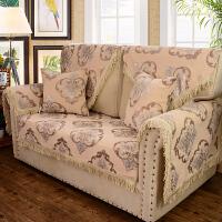 乐唯仕雪尼尔夏季沙发垫套装坐垫子定做全盖实木布艺欧式沙发套沙发罩巾四季