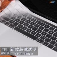 苹果2018新款macbook air13.3寸笔记本pro13键盘膜贴12膜11超薄电脑功能提示散