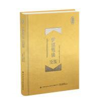 嵌入式技术与智能终端软件开发实用教程【正版特价】