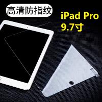 全屏蓝光 苹果平板电脑iPadpro钢化膜Pro10.5寸刚化9.7英寸的屏保SN3918 iPad Pro9.7寸【