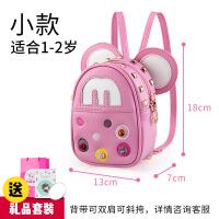 1-3岁时尚幼儿园女童双肩包儿童书包可爱宝宝背包斜挎包新年礼物