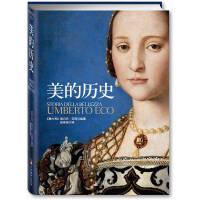 【旧书二手9成新bp】美的历史