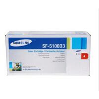 原装正品 三星SF-5100D3 黑色硒鼓 适用于三星ML-808,SF-5100 5100P 530 550激光打印