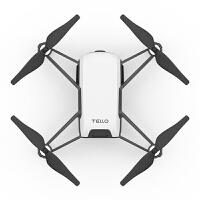 特洛Tello无人机新手练习机益智迷你航拍飞行器 DJI大疆飞控技术