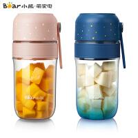 小熊(Bear) 料理机 便携式榨汁机多功能果汁机迷你家用榨汁杯搅拌奶昔随行双杯 小型搅拌机 LLJ-D04B1