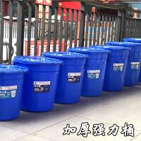 蓝色塑料大圆桶加厚环卫户外垃圾桶钢化塑胶厨房水桶 大容量户外垃圾桶