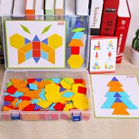 小学生七巧板拼图儿童智力玩具套装一年级教学男孩女孩3-6岁益智