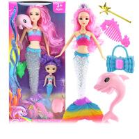 3D真眼美人鱼公主玩具芭芘娃娃套装大礼盒七彩闪光女孩儿童生日 35厘米高