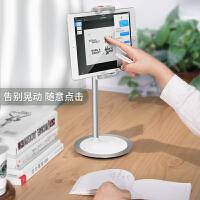 手机平板支架桌面懒人直播支架iPad pro床头视频追剧加长可伸缩大夹子12.9寸大平板 银白色【适用4.7寸~12.