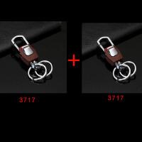 钥匙扣男士腰挂要是事链钥匙链汽车挂件腰匙扣金属钥匙圈SN8276