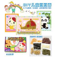 儿童DIY豆豆粘贴画 五谷杂粮贴画幼儿园豆子画种子画手工制作材料