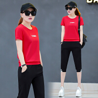 运动套装女夏季2018新款修身圆领短袖七分裤两件套夏天宽松显瘦跑步运动服女士套装衣服 红色 M-女士(建议80-98斤