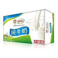 伊利纯牛奶250ml*16/箱