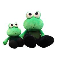 可爱青蛙公仔毛绒玩具小青蛙动物玩偶儿童节礼物生日礼物送女友 抖音 TZ-青蛙