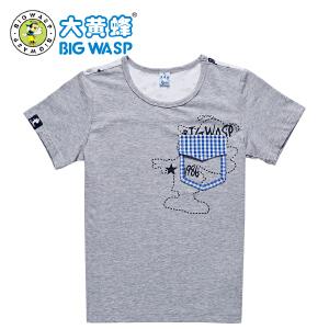 【618大促-每满100减50】大黄蜂童装夏季男童t恤短袖中大童 男孩上衣韩版百搭3-4-5-6-10岁