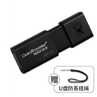 Kingston金士�D 32GB USB3.0 U�P DT100G3 32G���Pu�P32G滑�w�O�USB3.0 32G�W