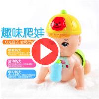 ?小孩子音乐电动玩具0-3-6-12个月婴儿早教力1周岁男孩女孩2-3