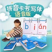 人教版汉语拼音卡片台历字母表一年级儿童声母韵母全套教具教材