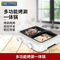 nathome/北欧欧慕NDG814多功能一体电烤锅火锅家用煎炒煮锅网红锅