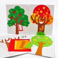 希宝 植树节不织布大树幼儿园儿童布艺粘贴画幼儿园手工DIY材料包