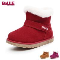 百丽Belle童鞋17冬季雪地靴儿童皮靴男女童休闲靴子 (2-6岁可选) DE5912