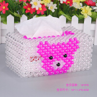 巧克力熊摆件手工diy串珠材料包 亚克力餐巾纸巾抽纸盒家具